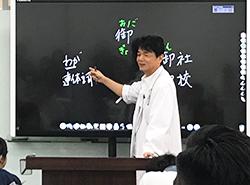 繁田塾的創辦人,同時也是繁田式教學法的開發者—繁田礼二